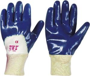 Перчатки нитриловые синие