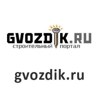 строительный портал гвоздик лого