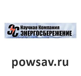 НК ЭНЕРГОСБЕРЕЖЕНИЕ лого