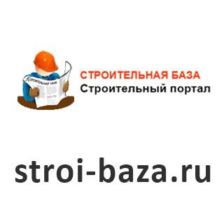 Стройбаза лого